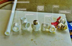 Набор фитингов для летнего водопровода фото